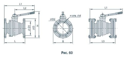 Кран шаровой МА 39010-24 Ду 100