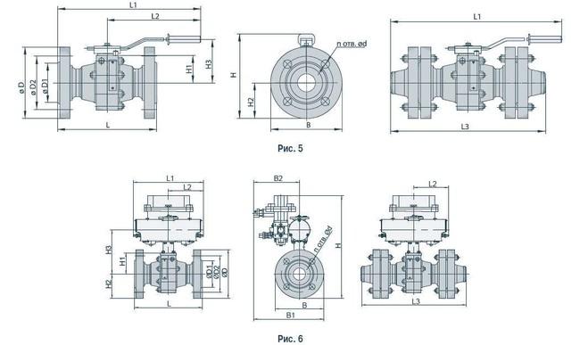 Кран шаровой МА39025-08