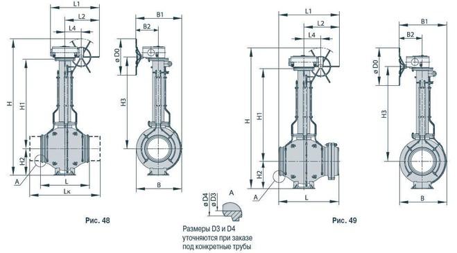 Кран шаровой МА39112-04