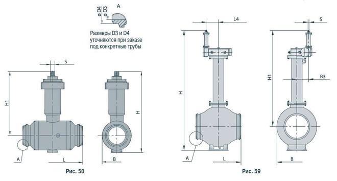 Шаровой кран МА 39032 PN 150