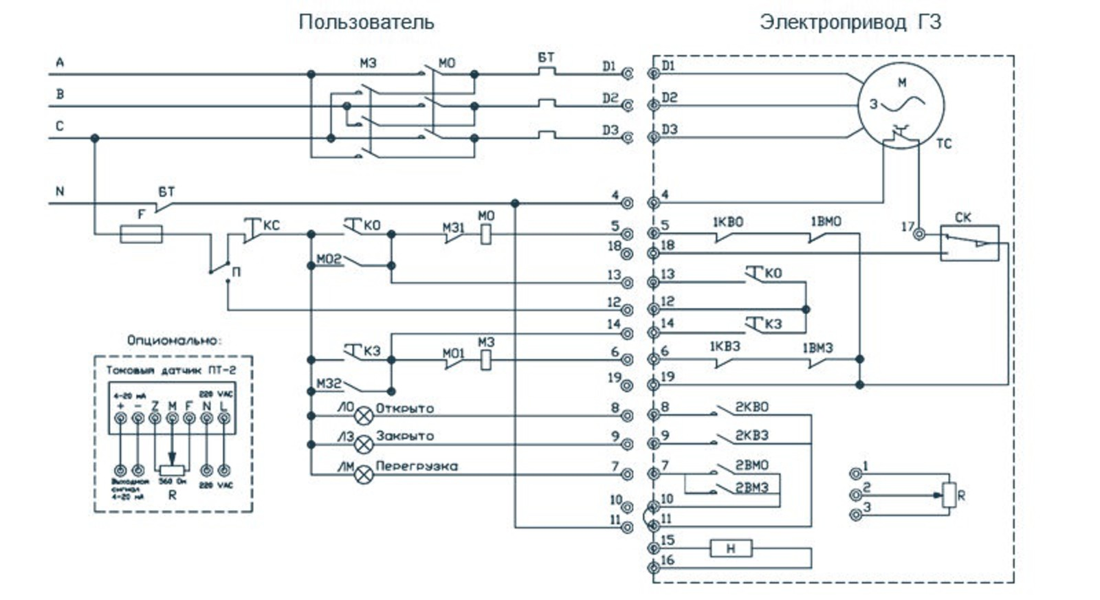 Гз а70н 24 схема подключения